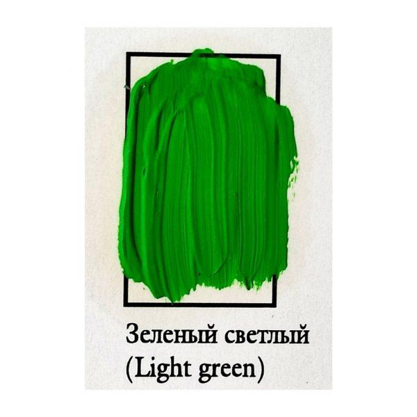 Масляная краска ФЕНИКС 50мл., 509 Зеленый светлый